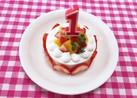 ♡離乳食ケーキ♡1歳のお誕生日♡