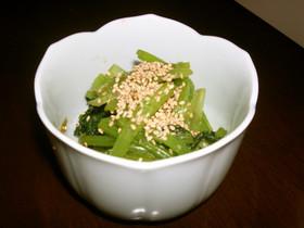 副菜の定番【青菜のごま和え】我が家味
