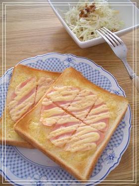 簡単☆ハムマヨトースト