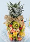 フルーツ盛りだくさん☆パイナップルタワー