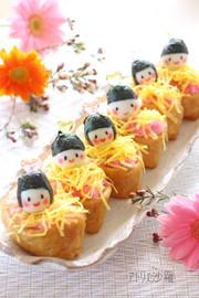 ひな祭り/子供の日/七夕♪稲荷ちらし寿司の写真