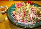 ☆大根いっぱいサラダ☆