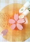 簡単✿桜の花びらの飾り切り♪春♪ピンク色