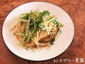 簡単ヘルシー♪水菜とアンチョビのパスタ!