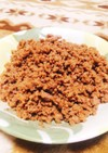 簡単✨肉味噌ソボロ