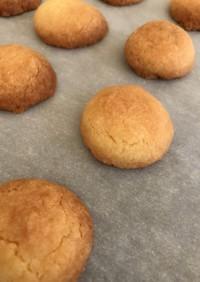 さくさく ほろほろ 簡単クッキー