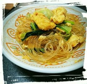 春雨とチンゲン菜の卵炒め(°∀°*)