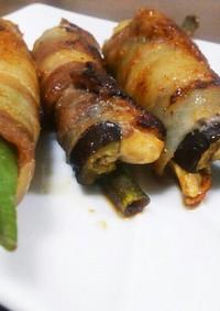 豚肉の野菜巻き巻き◆ゆず胡椒ぽん酢