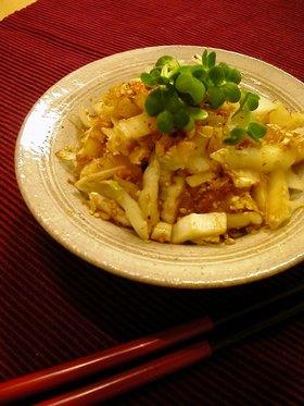 中華風?白菜