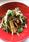 こんぶの冷菜(海带凉拌)