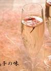 桜の日本酒スパークリングゼリー