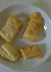 離乳食後期 かぼちゃグラタン蒸しパン