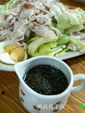 黒ゴマソースでサラダつけ麺♪