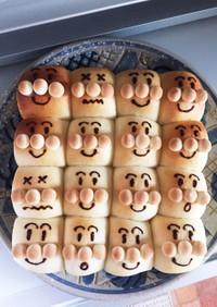★アンパンマンちぎりパン★