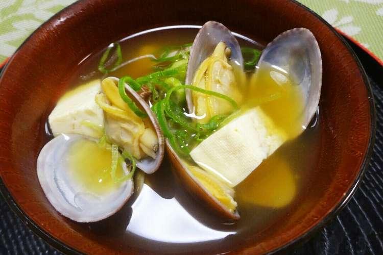 の 味噌汁 アサリ