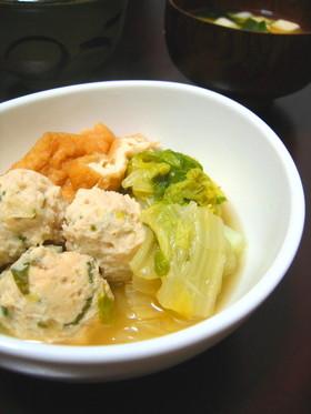 白菜と鶏団子のスープ煮