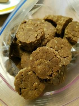 お煎餅?クッキー?香ばし玄米の焼き菓子