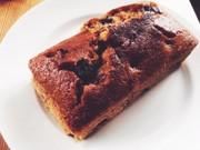 ブルーベリーとヨーグルトのパウンドケーキの写真
