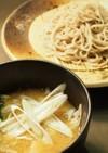 【ジビエ】猪味噌南蛮つけ汁蕎麦