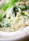 もち麦で雑炊(和風味 卵とじ仕あげ)