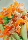 ☆人参とチンゲン菜のツナ辛し酢和え物