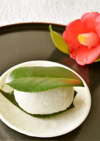 日本最古の餅菓子!椿もち