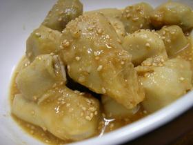 お母ちゃんの味 ☆ 里芋のごま味噌煮