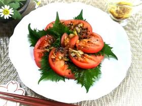 トマトと大葉のサラダ・薔薇仕立て