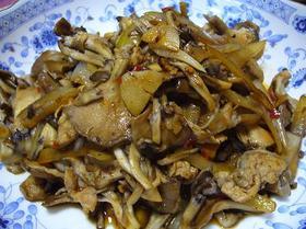 舞茸と豚肉の豆板醤炒め