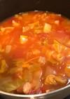 ダイエットに!脂肪燃焼トマトスープ