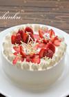 いちごのロールデコレーションケーキ