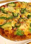 【糖質制限】ふすま粉ベースのピザ生地