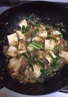 本格花山椒を味わう四川麻婆豆腐