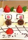2歳誕生日アンパンマンケーキ