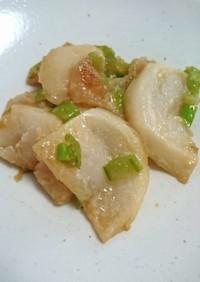 カブの生姜味噌炒め