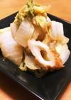 [節約]白菜大量消費!無水で白菜の味噌煮