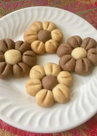 花の形のクッキー(簡単)☆トルコ