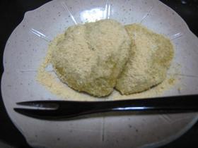 サツマイモ餅