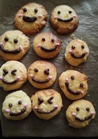 初心者向け☆一番簡単☆スマイルクッキー