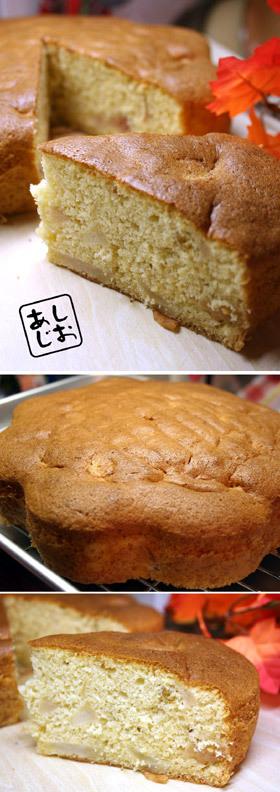 煮りんごの極上☆素敵バターケーキ
