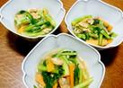 小松菜とアサリの炒め煮