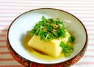 たまご豆腐に、水菜&ごま♪