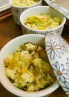 高菜ザーサイ混ぜご飯