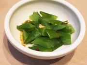 茎わかめのペペロンチーノの写真