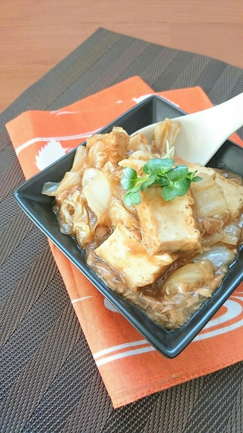 レンジで簡単☆白菜と厚揚げの中華ツナ煮。