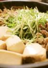 【ホシサンにたき一番】すき焼き風肉豆腐