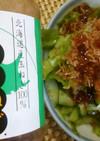 レタスと胡瓜の玉ねぎサラダ