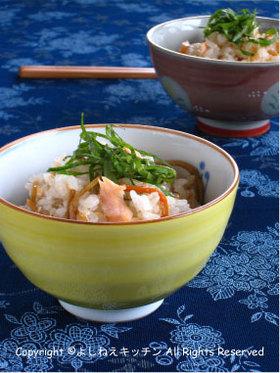 焼き鮭の簡単まぜご飯