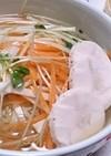 香味野菜たっぷり鶏ハム塩ラーメン