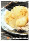 麦みそで美味しい大根と豚肉のおかか味噌煮